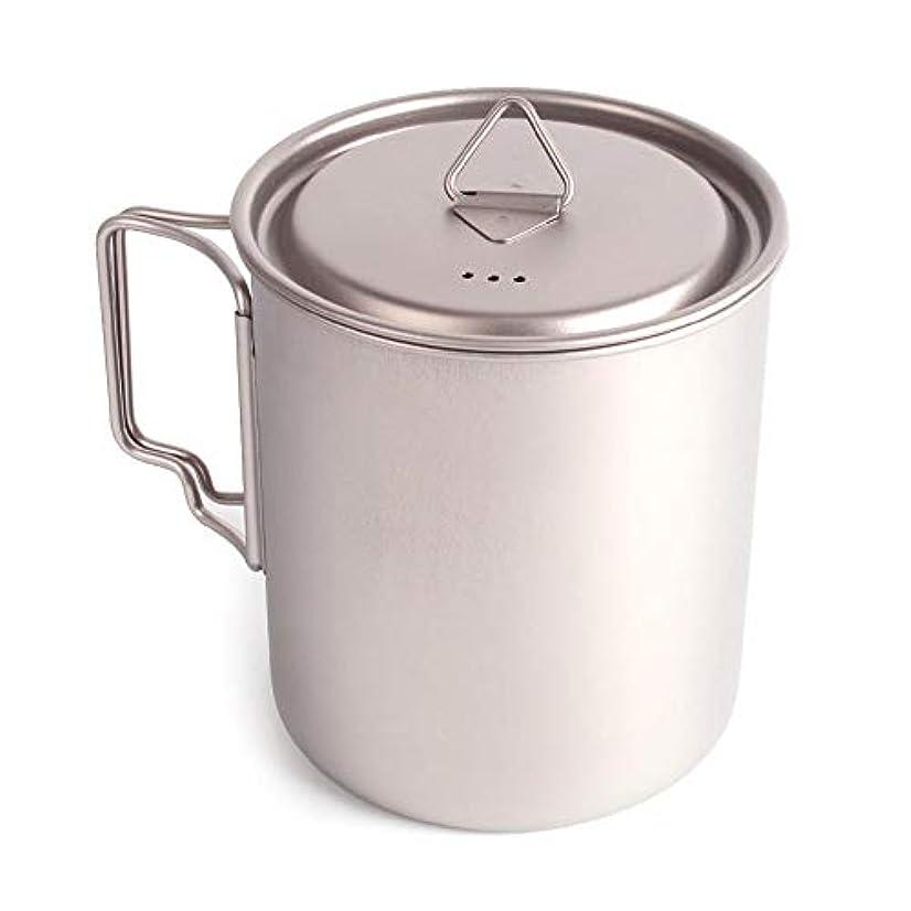 待つ拒絶ビリーk-outdoor カップ ポータブル 茶碗 チタンマグポット 食器 キャンプ ピクニック 屋外