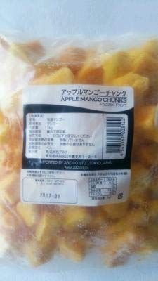 冷凍 フルーツ マンゴーチャンク トロピカルマリア 500g ×4P 業務用 トロピカルマリア