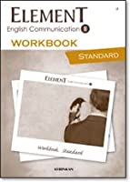 ELEMENT English Communication 2 WORKBOOK STANDARD