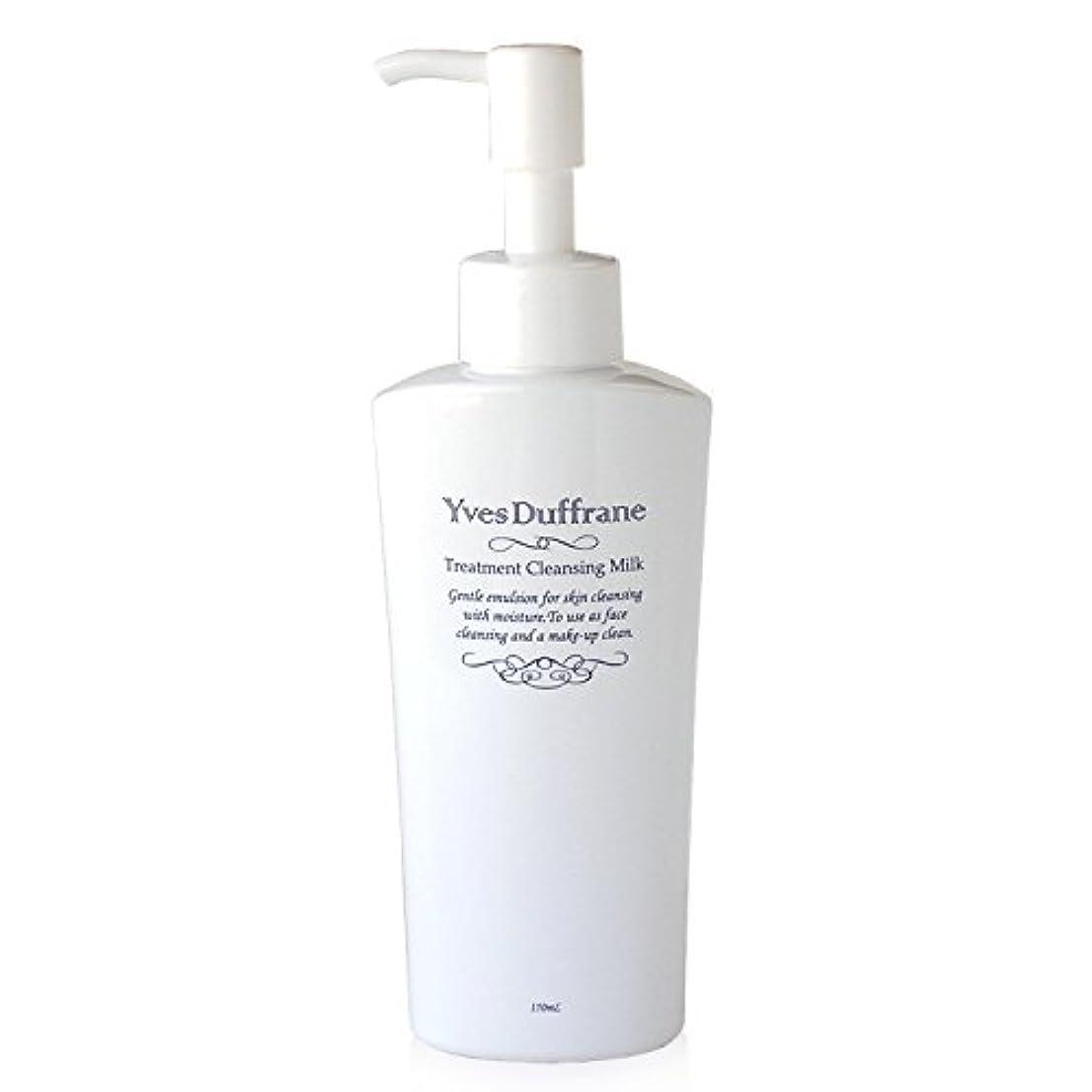 持続的浮くエンターテインメントクレンジングミルク W洗顔不要 [ セラミド 配合 トリートメント クレンジング ミルク ] 毛穴 敏感 乾燥肌