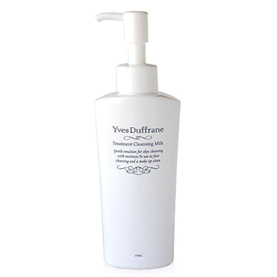 調整可能タワー自発的クレンジングミルク W洗顔不要 [ セラミド 配合 トリートメント クレンジング ミルク ] 毛穴 敏感 乾燥肌