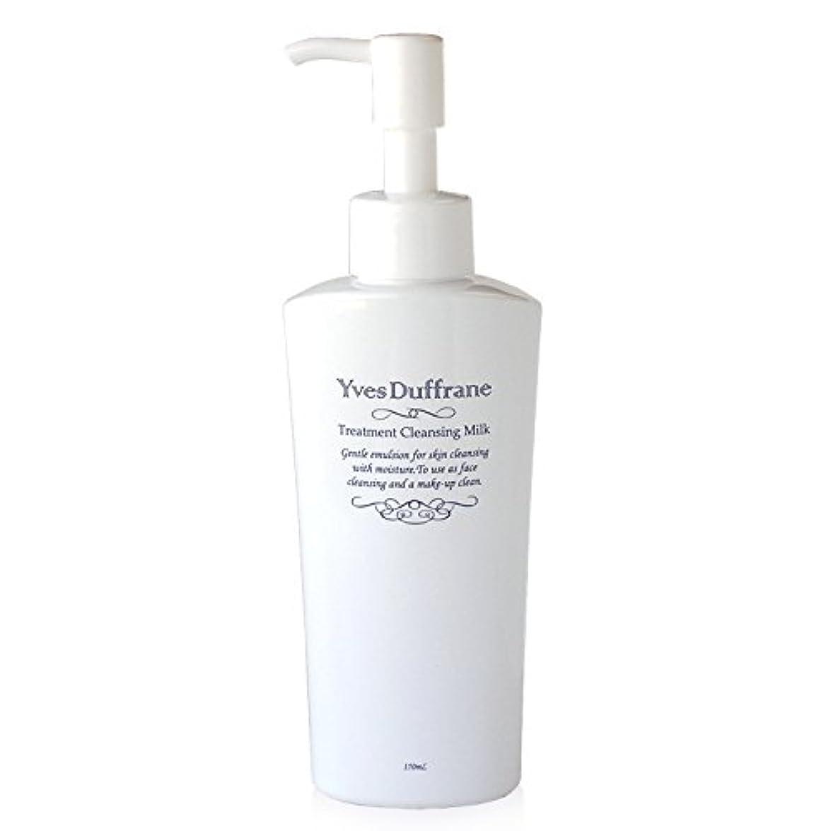 ウナギ報復する挑むクレンジングミルク W洗顔不要 [ セラミド 配合 トリートメント クレンジング ミルク ] 毛穴 敏感 乾燥肌