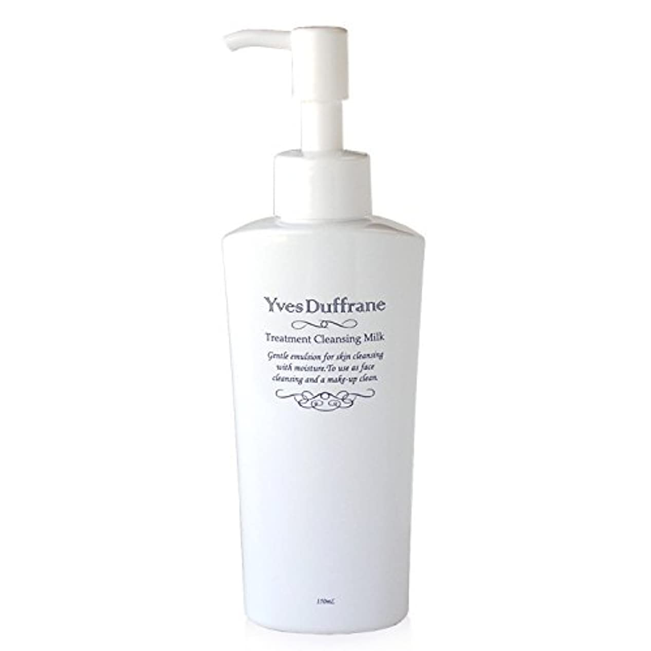 ミキサー発送湖クレンジングミルク W洗顔不要 [ セラミド 配合 トリートメント クレンジング ミルク ] 毛穴 敏感 乾燥肌