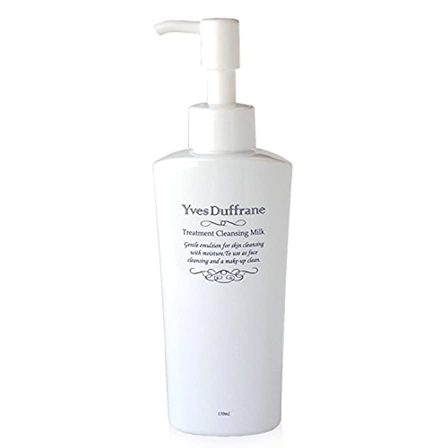 渦ベジタリアン環境に優しいクレンジングミルク W洗顔不要 [ セラミド 配合 トリートメント クレンジング ミルク ] 毛穴 敏感 乾燥肌