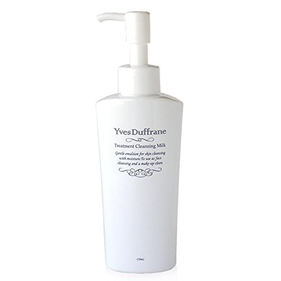 繊維乱闘早いクレンジングミルク W洗顔不要 [ セラミド 配合 トリートメント クレンジング ミルク ] 毛穴 敏感 乾燥肌