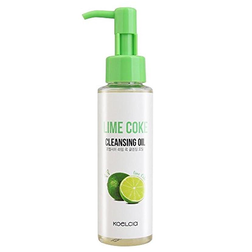 強制弱まるKOELCIA Lime Coke Cleansing Oil 100ml/コエルシア ライム コーク クレンジング オイル 100ml [並行輸入品]