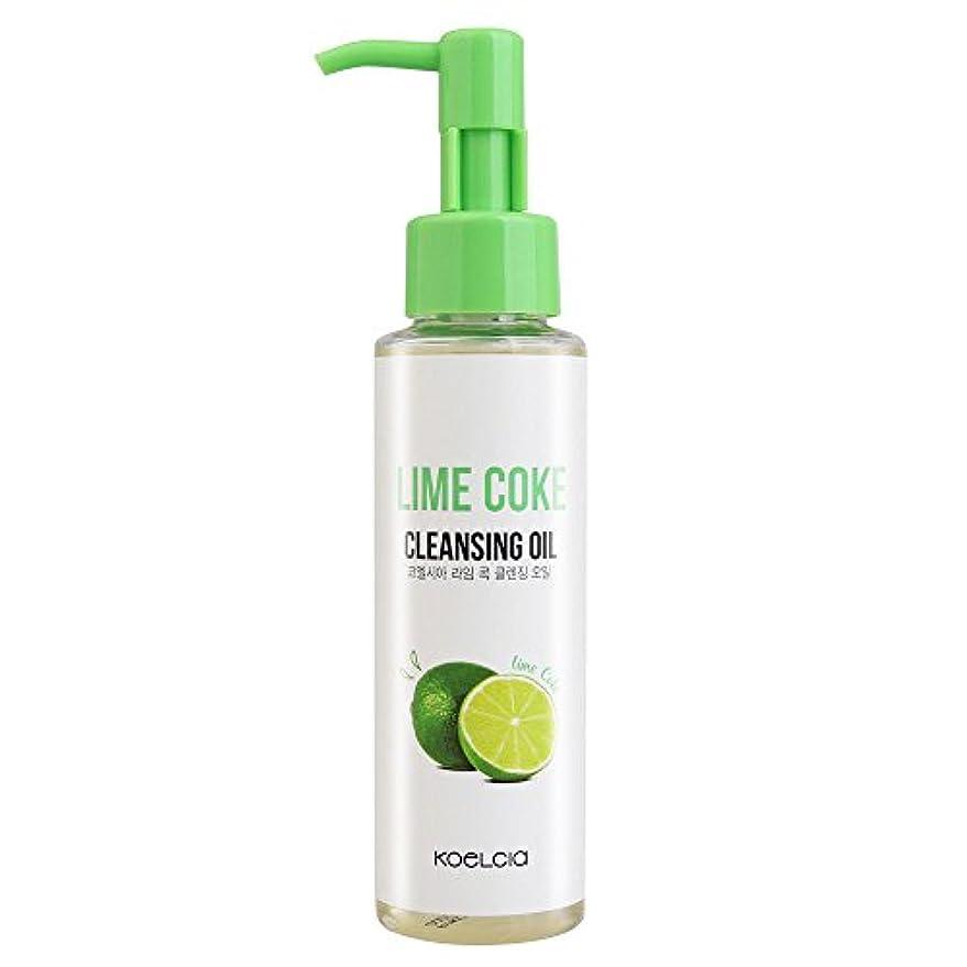 安定しました制裁キュービックKOELCIA Lime Coke Cleansing Oil 100ml/コエルシア ライム コーク クレンジング オイル 100ml [並行輸入品]