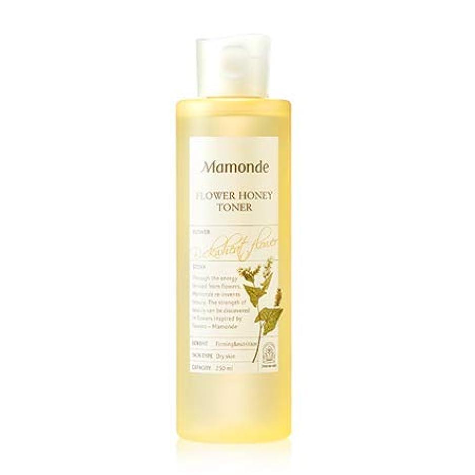 石炭エゴイズム傑出したMamonde Flower Honey Toner マモンド フラワー ハニー トナー 250ml [並行輸入品]