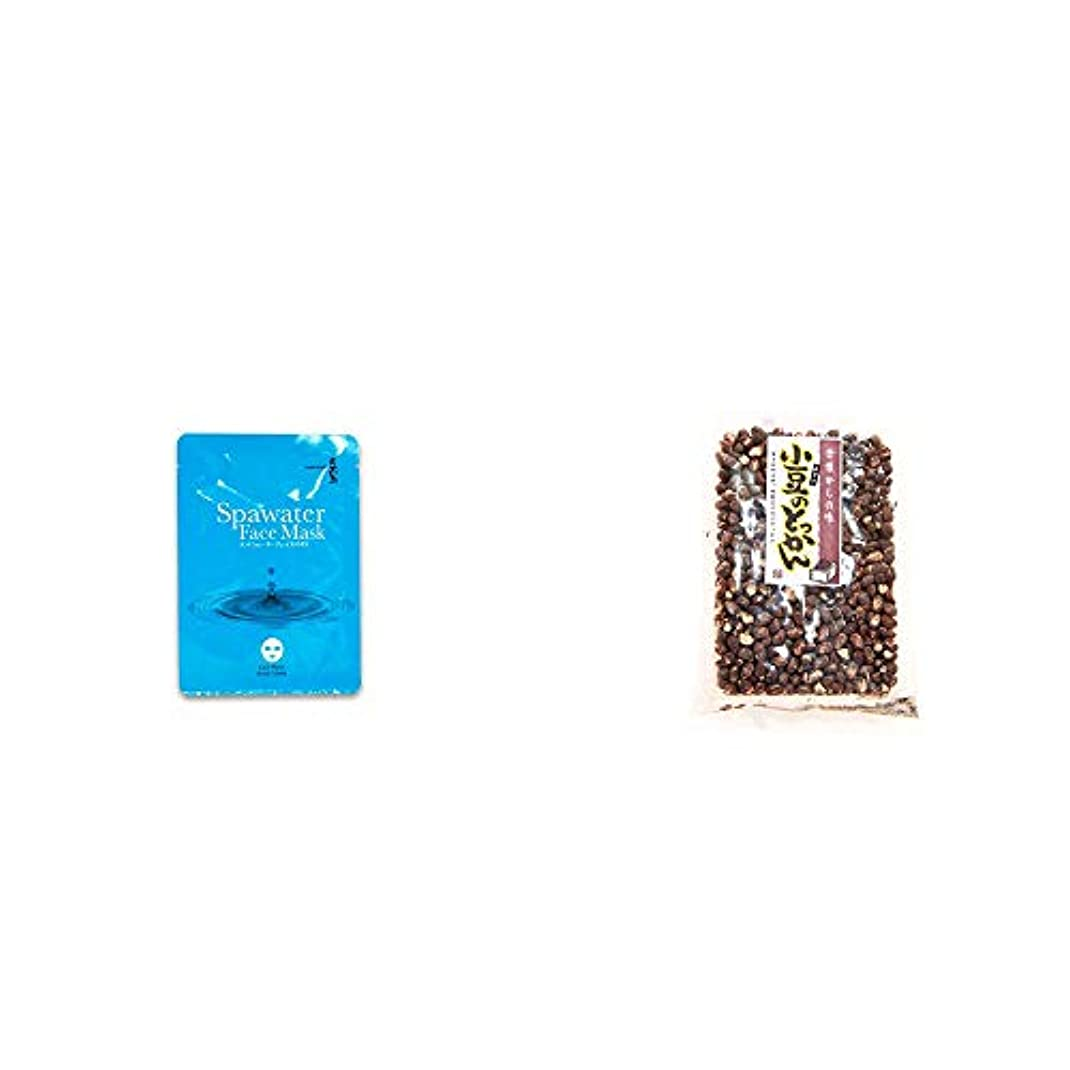 胃グリップ対応する[2点セット] ひのき炭黒泉 スパウォーターフェイスマスク(18ml×3枚入)?小豆のとっかん(150g)