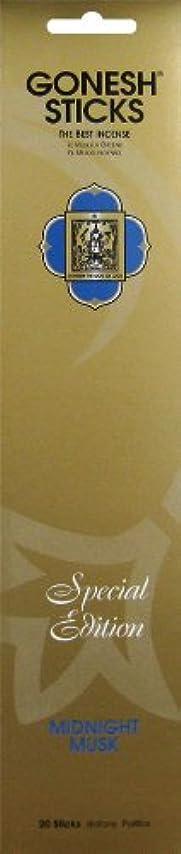障害者立証するベルトGONESH スペシャルエディション 【 ミッドナイト ムスク 】  20本入