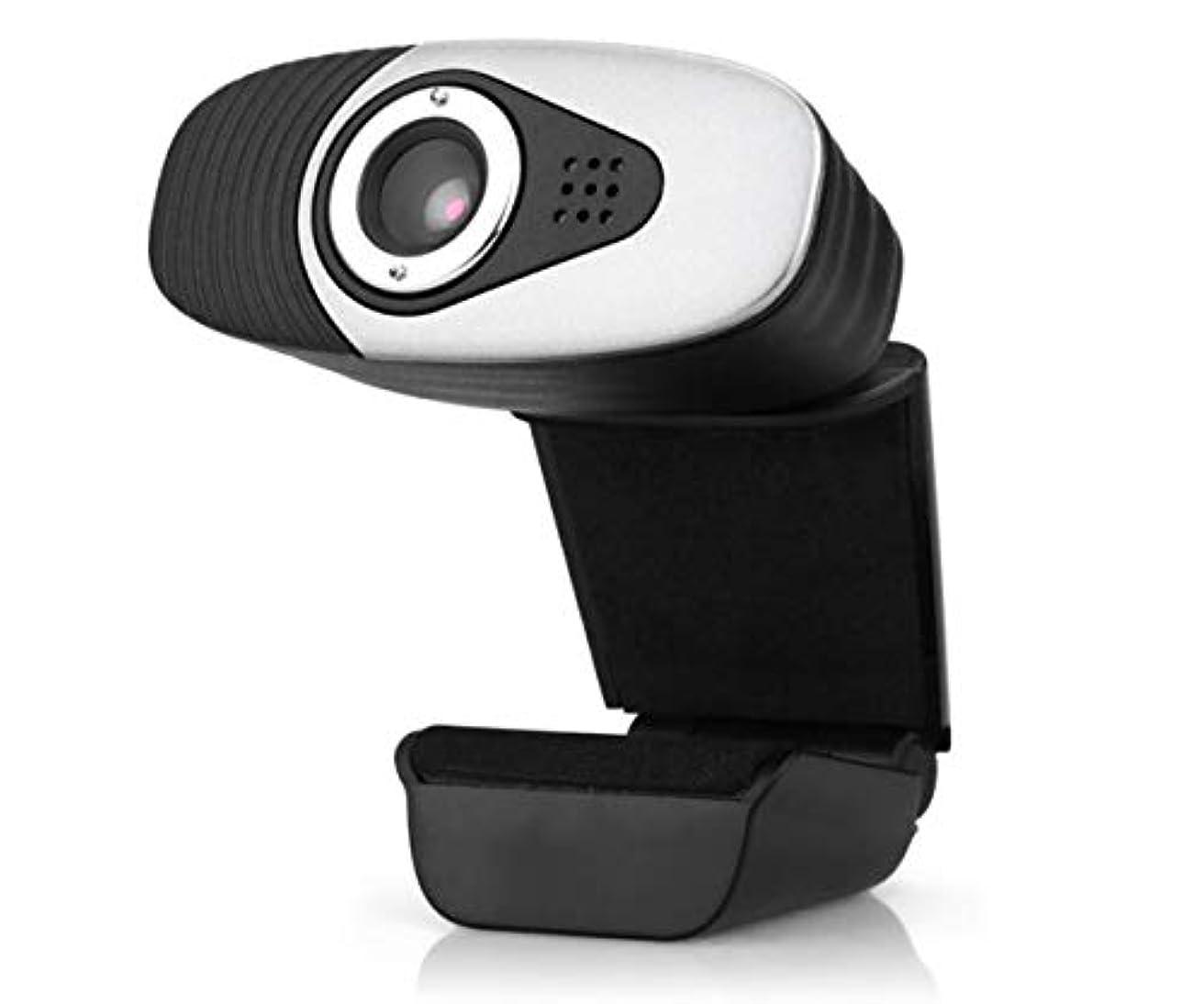 チャームアーサーグループウェブカメラフルHD 1080 p OBSライブウェブカメラマイクビデオ通話録音コンピュータラップトップデスクトッププラグプレイウェブカメラ