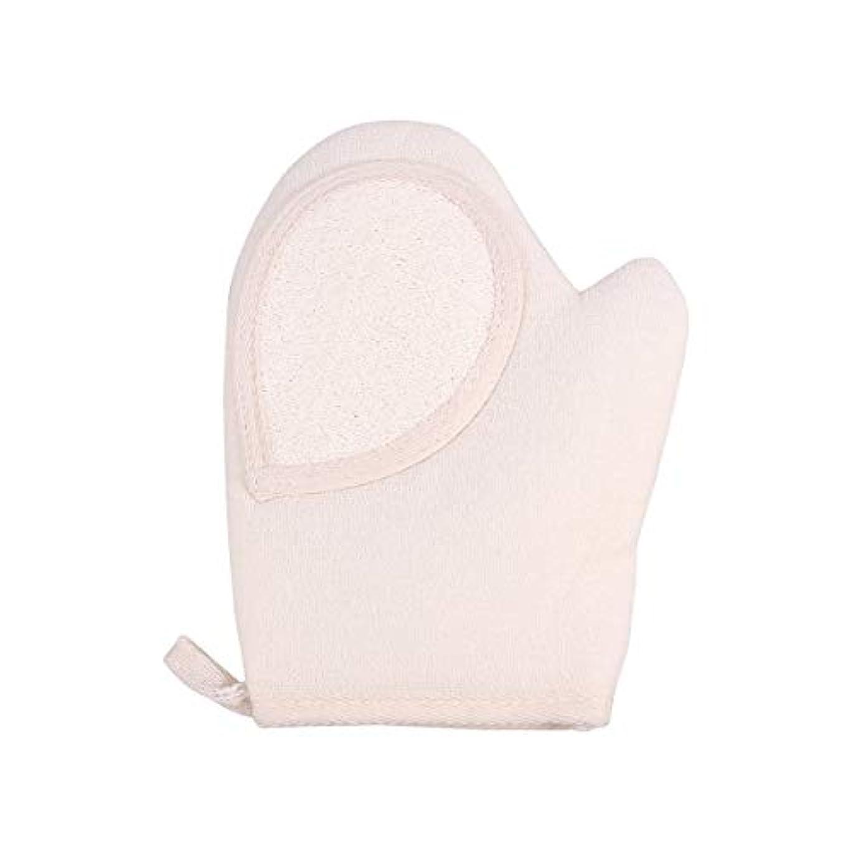プラスチックアドバイス告発者Healifty バスウォッシュタオル剥離バスルーファーグローブバックスクラバーバスタオル用ボディー用入浴シャワースパブラシ