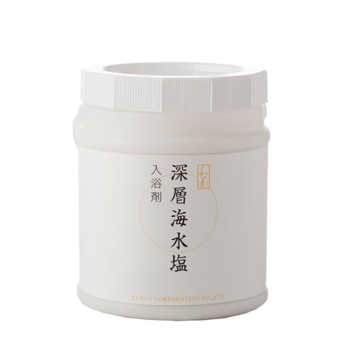 白いパース悲劇的な深層海水塩 入浴剤 1.0kg 『バスソルト』