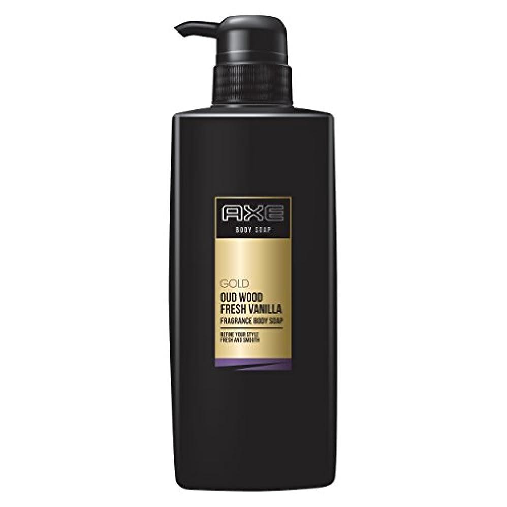 哲学者統治する化粧アックス ゴールド 男性用 フレグランス ボディソープ ポンプ (ウッドバニラの香り) 480g