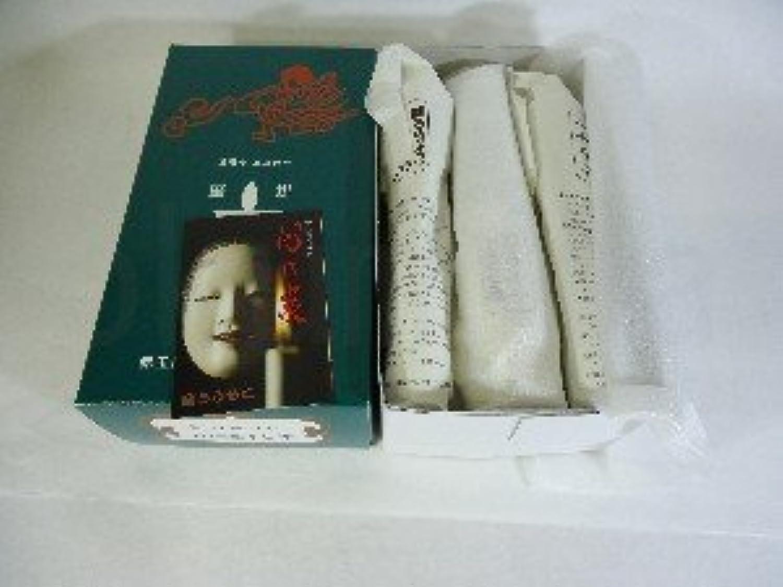和ろうそく 型和蝋燭 ローソク イカリ 20号 白 6本入り 約17センチ 約3時間30分燃焼