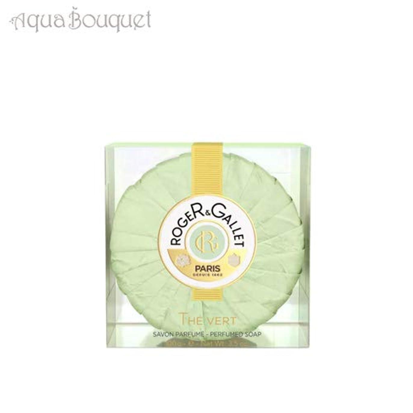 存在する染料ギャングロジェガレ グリーンティー ソープ(オーデ テ ヴェール) 香水石鹸 100g ROGER&GALLET EAU DE THE VERT (GREEN TEA) SOAP [9920] [並行輸入品]