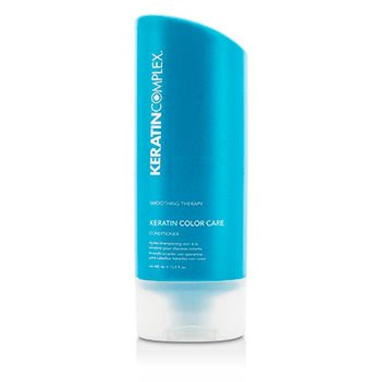残酷な涙が出る見えない[Keratin Complex] Smoothing Therapy Keratin Color Care Conditioner (For All Hair Types) 400ml/13.5oz