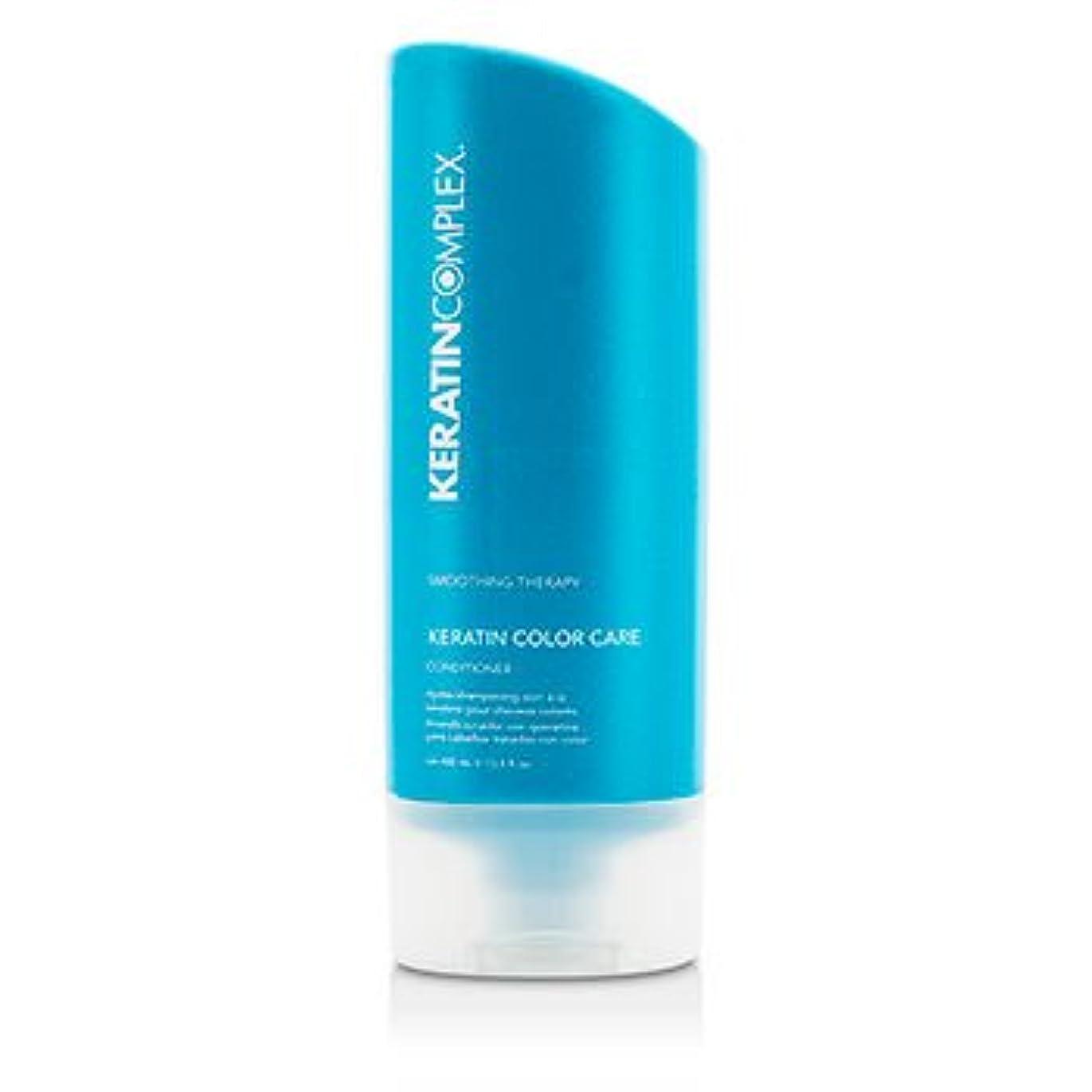 左却下する順応性[Keratin Complex] Smoothing Therapy Keratin Color Care Conditioner (For All Hair Types) 400ml/13.5oz