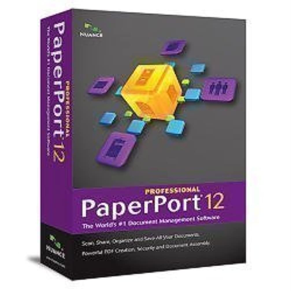 二週間ドールしつけPaperPort Professional 12.0 英語版