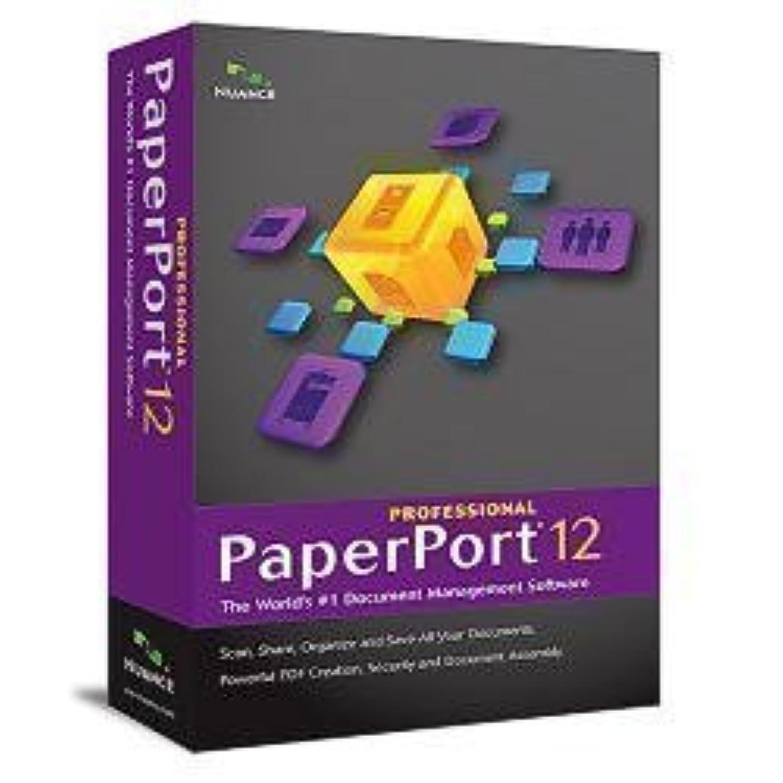 カメ休日ふつうPaperPort Professional 12.0 英語版