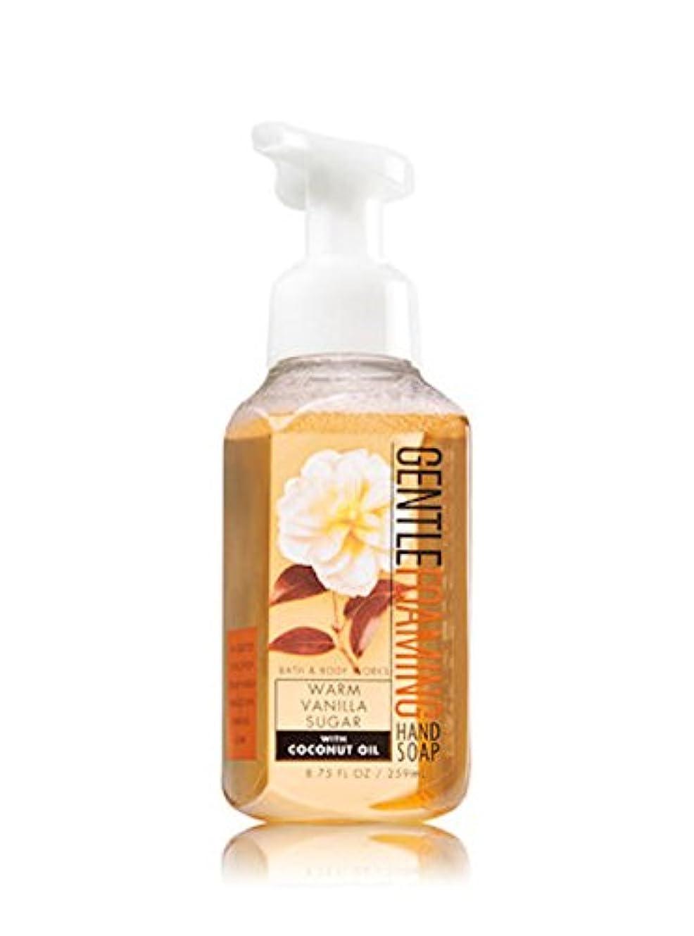 メーター病院共感するバス&ボディワークス ウォームバニラシュガー ジェントル フォーミング ハンドソープ Warm Vanilla Sugar Gentle Foaming Hand Soap with Coconut