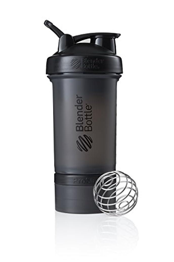 マンハッタンおしゃれなパイプラインブレンダーボトル 【日本正規品】 ミキサー シェーカー ボトル Pro Stak 22オンス (650ml) ブラック BBPSE22 FCBK
