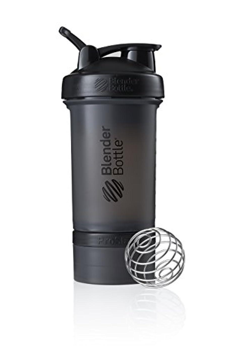 効率的落ちた王室ブレンダーボトル 【日本正規品】 ミキサー シェーカー ボトル Pro Stak 22オンス (650ml) ブラック BBPSE22 FCBK