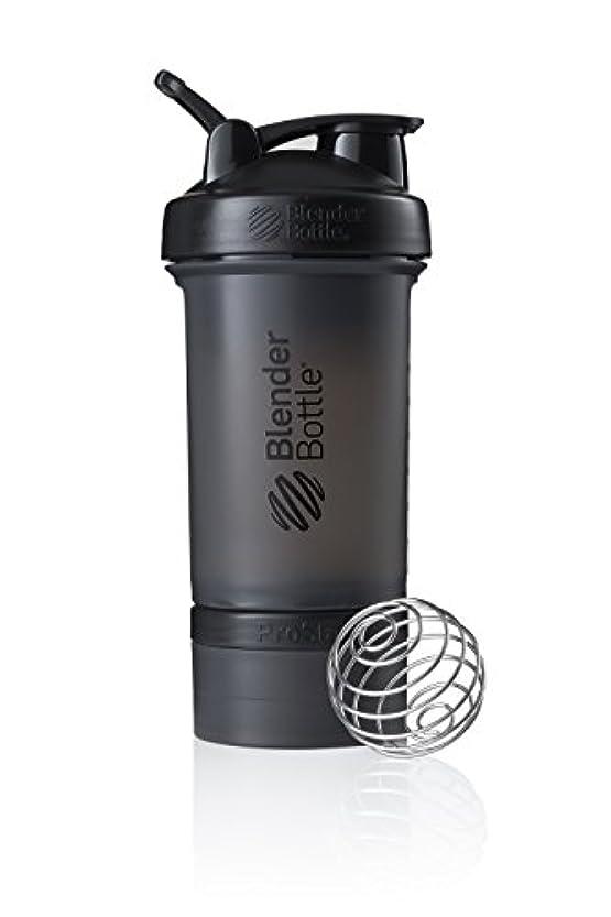 チーフ現像ランチブレンダーボトル 【日本正規品】 ミキサー シェーカー ボトル Pro Stak 22オンス (650ml) ブラック BBPSE22 FCBK