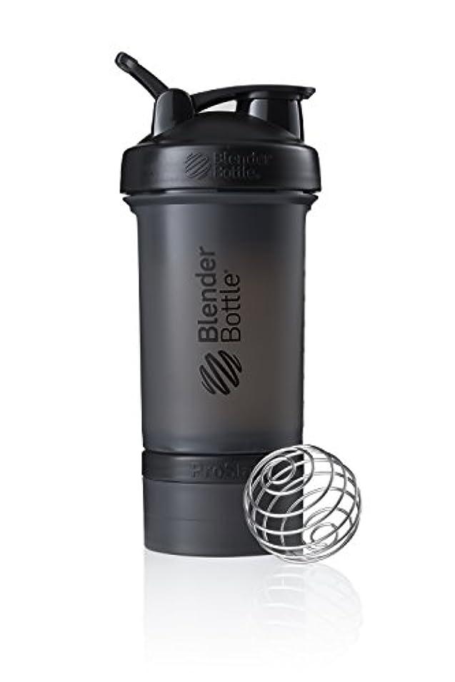 逸脱承知しました波紋ブレンダーボトル 【日本正規品】 ミキサー シェーカー ボトル Pro Stak 22オンス (650ml) ブラック BBPSE22 FCBK