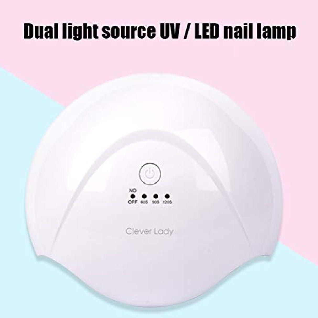 朝ごはん征服者変装36W LED光線療法ランプネイルグルーランプマニキュアのりマニキュアランプ