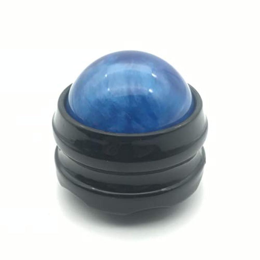 フレッシュ人気実質的Intercoreyマッサージローラーボールポータブルマニュアルマッサージローラーボールマッサージボディセラピーフットヒップバックリラクサー