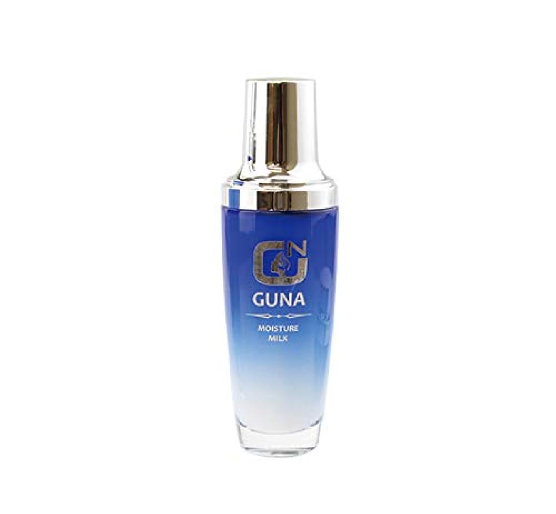 番目提案する動力学GUNA モイスチャーミルク