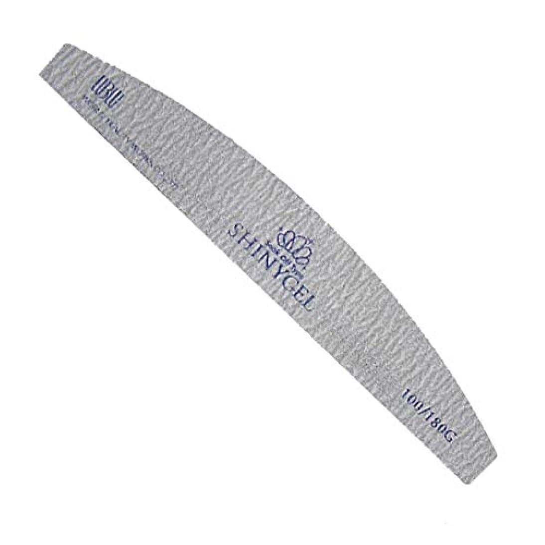 影響する速報優雅なSHINYGEL シャイニージェル ゼブラファイル(アーチ型) 100/180グリッド