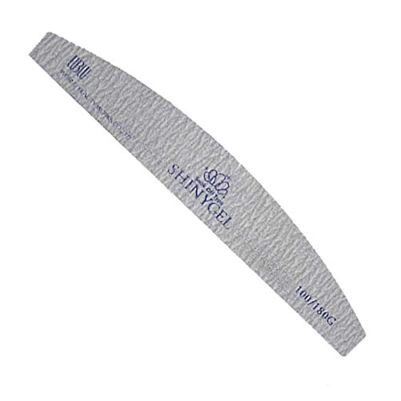 アイロニー韻飲料SHINYGEL シャイニージェル ゼブラファイル(アーチ型) 100/180グリッド