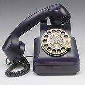 ノスタルジック アイテム 懐かしの 黒電話風 オシャレな 電話機 ネイビー