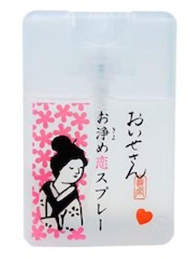 怠予見するフレア【おいせさん】恋スプレー/フレグランススプレー