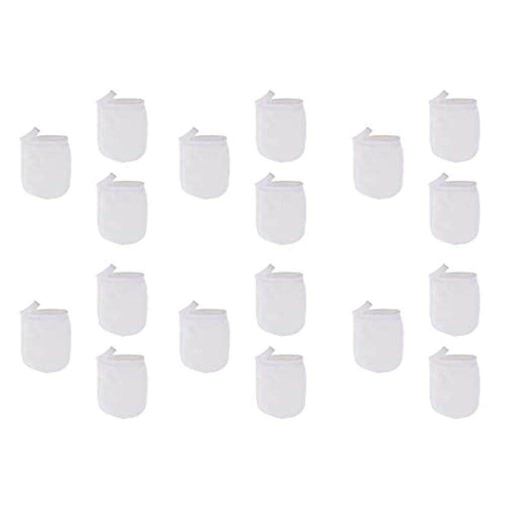 レッドデート実質的にほんの洗顔手袋 洗顔グローブ クレンジンググローブ メイク落とし手袋 マイクロファイバー 約18個パック