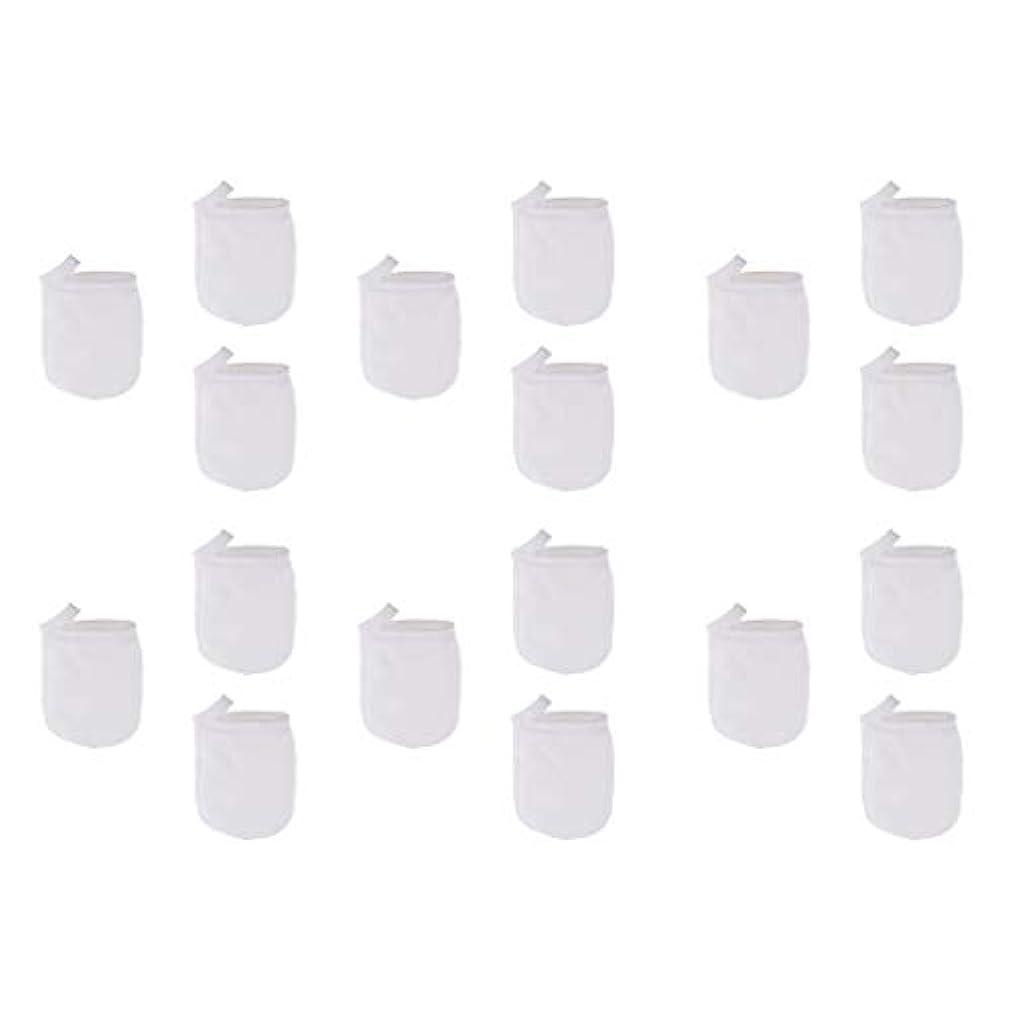 購入寮タンク洗顔手袋 洗顔グローブ クレンジンググローブ メイク落とし手袋 マイクロファイバー 約18個パック