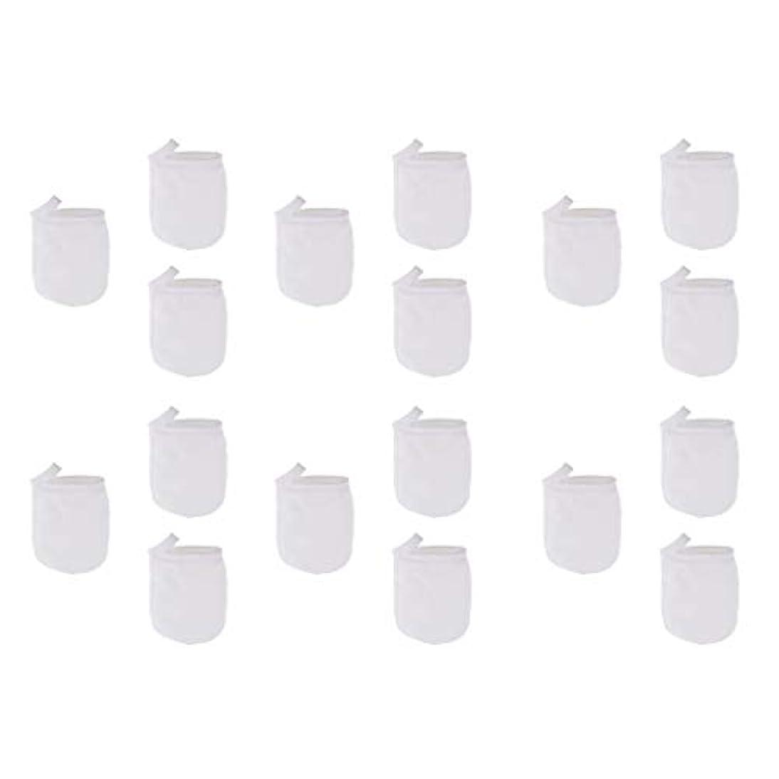 西タワースクレーパー洗顔手袋 洗顔グローブ クレンジンググローブ メイク落とし手袋 マイクロファイバー 約18個パック