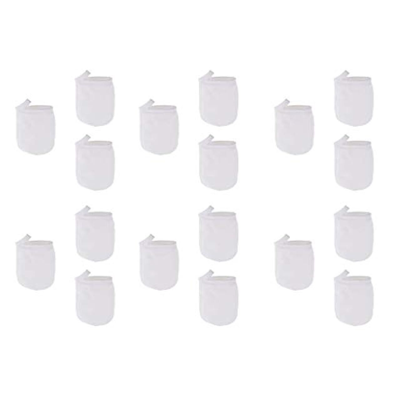 マカダム有効なアクロバット洗顔手袋 洗顔グローブ クレンジンググローブ メイク落とし手袋 マイクロファイバー 約18個パック