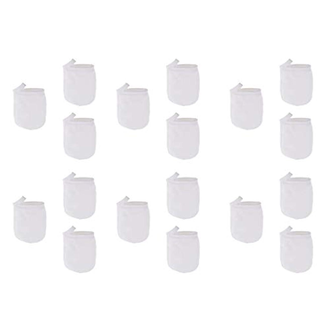 メイドキュービックアルバムT TOOYFUL 洗顔手袋 洗顔グローブ クレンジンググローブ メイク落とし手袋 マイクロファイバー 約18個パック