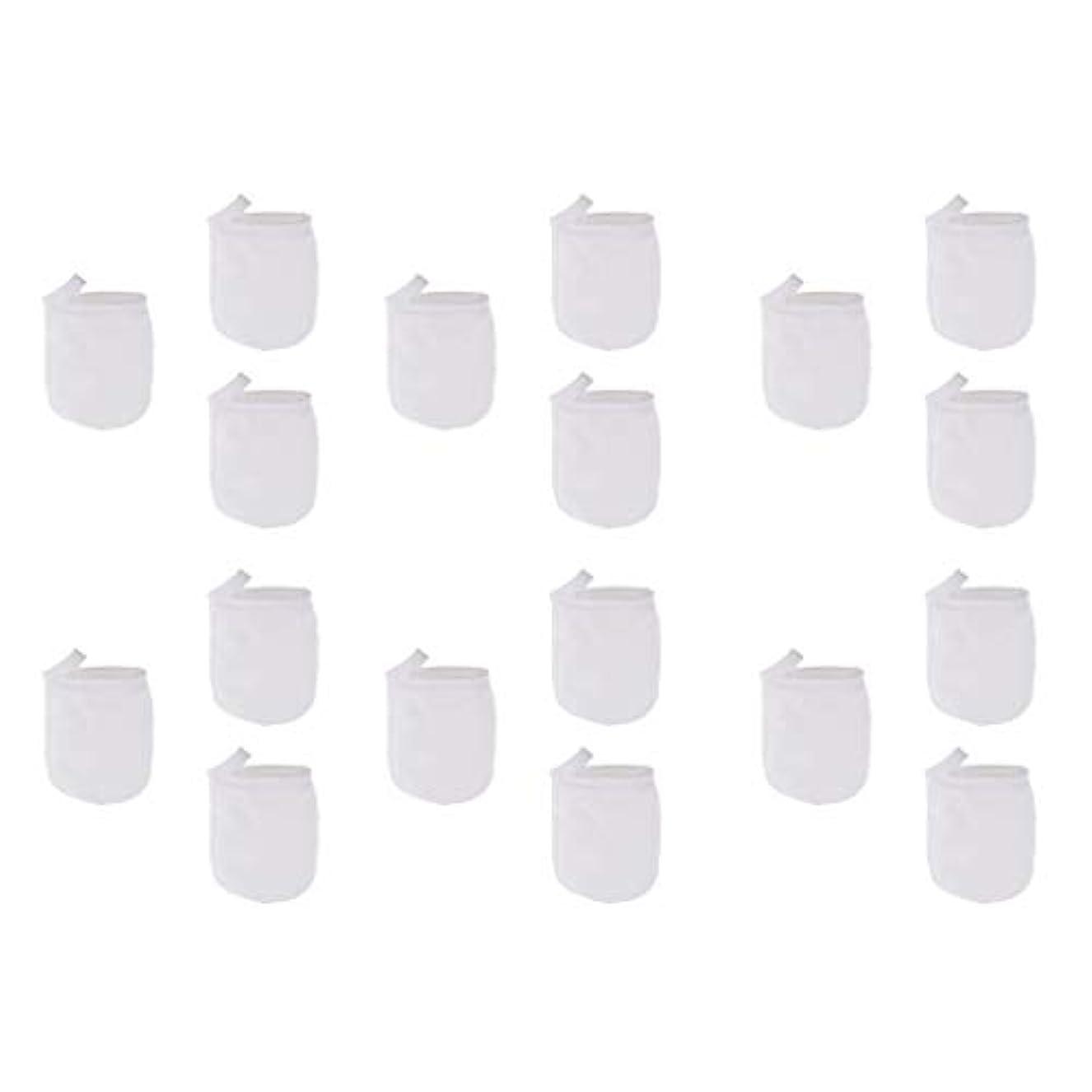 文法国民ウルル洗顔手袋 洗顔グローブ クレンジンググローブ メイク落とし手袋 マイクロファイバー 約18個パック