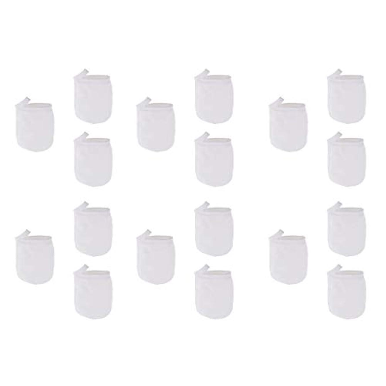 会話型試験一時解雇する洗顔手袋 洗顔グローブ クレンジンググローブ メイク落とし手袋 マイクロファイバー 約18個パック