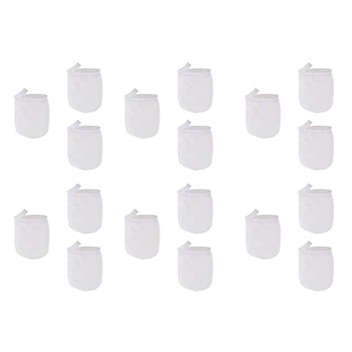T TOOYFUL 洗顔手袋 洗顔グローブ クレンジンググローブ メイク落とし手袋 マイクロファイバー 約18個パック