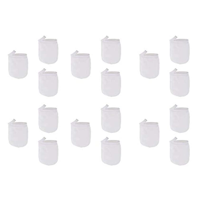 インデックス寓話八百屋T TOOYFUL 洗顔手袋 洗顔グローブ クレンジンググローブ メイク落とし手袋 マイクロファイバー 約18個パック