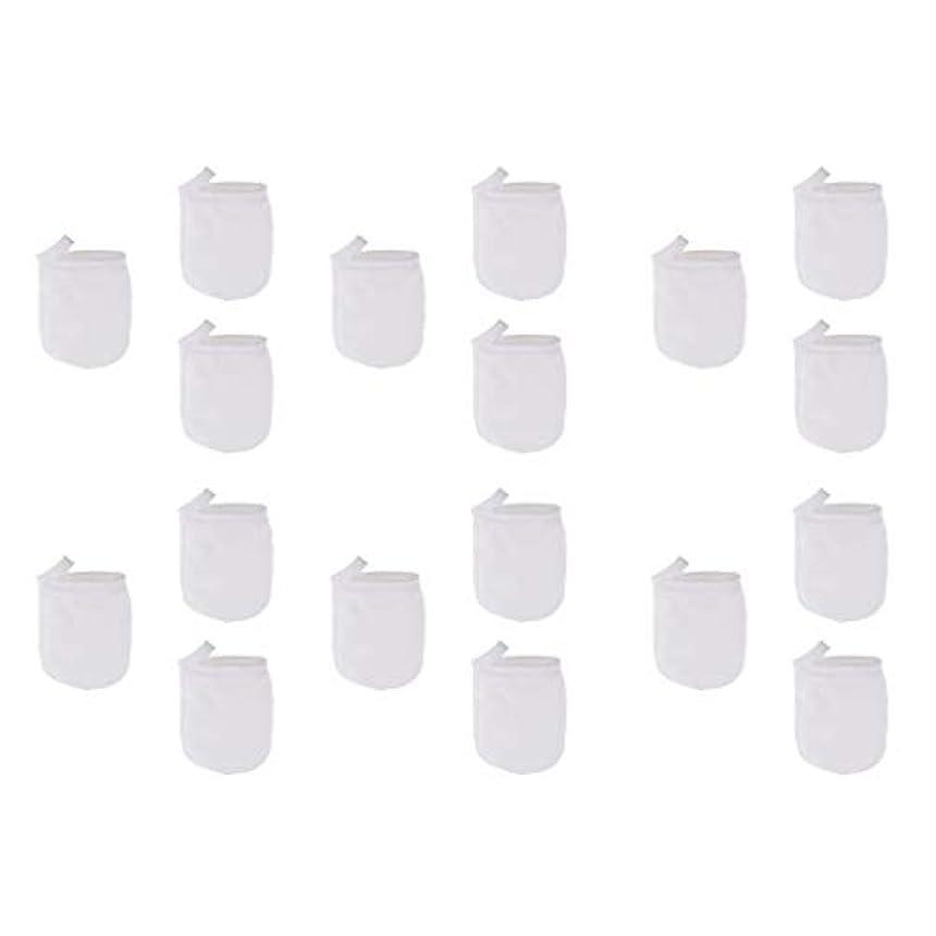 軸引き算誰か洗顔手袋 洗顔グローブ クレンジンググローブ メイク落とし手袋 マイクロファイバー 約18個パック