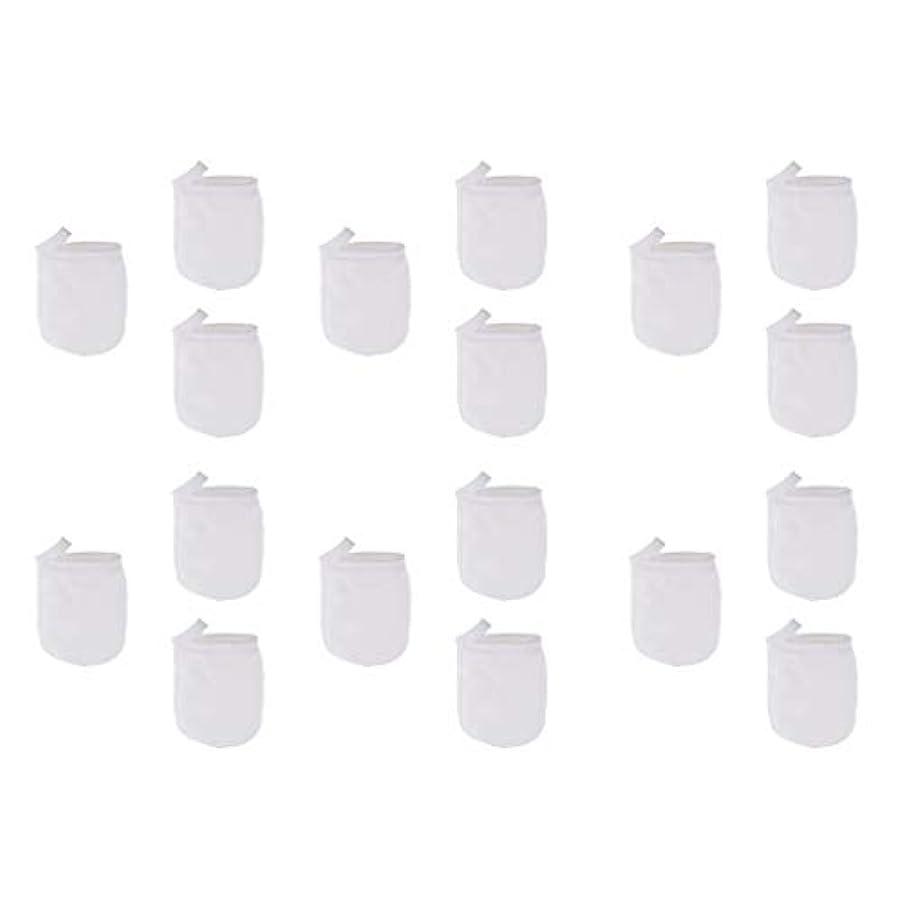 起きる恒久的健康的T TOOYFUL 洗顔手袋 洗顔グローブ クレンジンググローブ メイク落とし手袋 マイクロファイバー 約18個パック