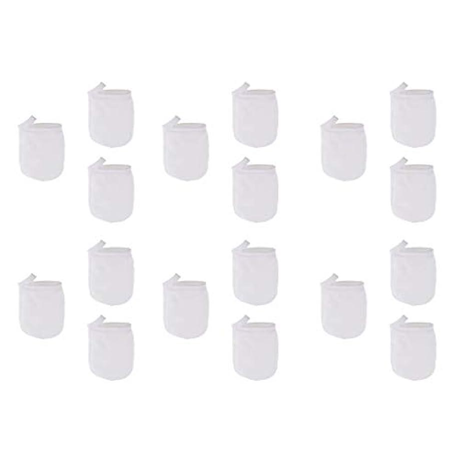 変動する感情修士号T TOOYFUL 洗顔手袋 洗顔グローブ クレンジンググローブ メイク落とし手袋 マイクロファイバー 約18個パック