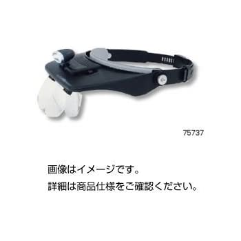0451abd7fde7 Amazon.co.jp: 双眼ヘッドルーペ 75737 ホビー エトセトラ 科学 研究 ...