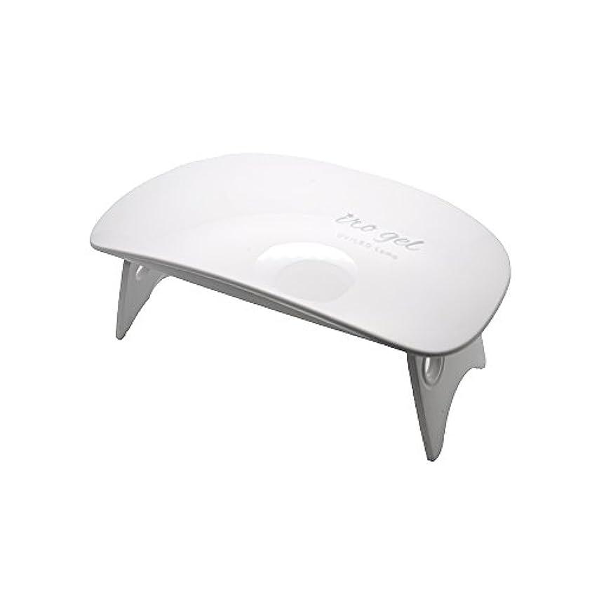 エスカレーター病気調子irogel イロジェル 6W UV LED ネイルドライヤー ライトミニ UVライト LEDライト UVレジン もOK USB専用